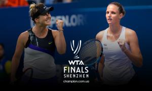 Світоліна - Плішкова: онлайн-трансляція Підсумкового турніру WTA Finals Shenzhen. LIVE