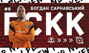 Кривбас підписав голкіпера з УПЛ