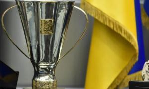 Визначилось місце матчу за Суперкубок України