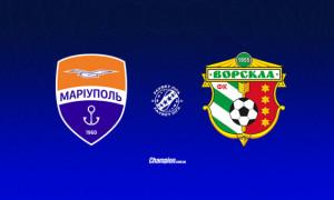 Маріуполь - Ворскла: онлайн-трансляція матчу 17 туру УПЛ. LIVE