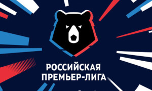 Чемпіонат Росії відновиться з 21-го червня
