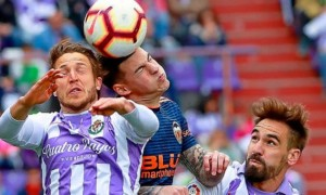 Гравців Вальядоліда запідозрили у здачі матчу
