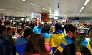 Біатлонна збірна України повернулася додому