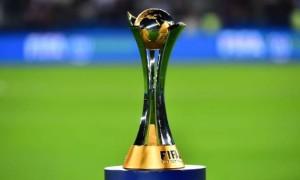 Баварія отримала суперника у клубному чемпіонаті світу