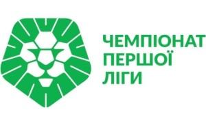 Миколаїв — Інгулець: онлайн-трансляція матчу першої ліги