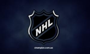 Бостон розгромив Ванкувер, перемоги Вашингтона та Монреаля. Результати матчів НХЛ