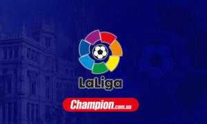 Барселона розгромила Бетіс у другому турі Ла-Ліги
