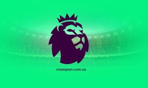 АПЛ. Арсенал - Тоттенгем: онлайн-трансляція. LIVE