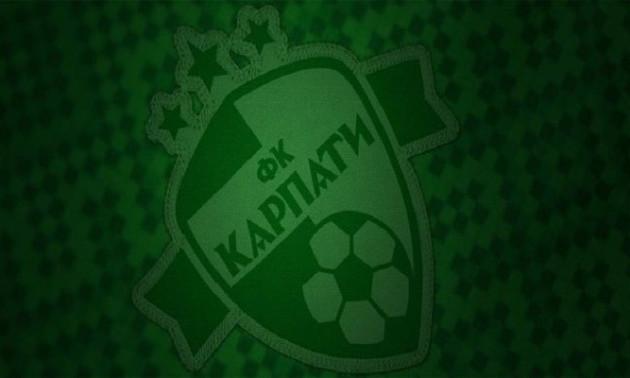 Львівські Карпати побудують нову клубну базу