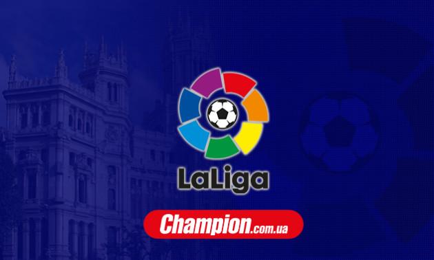 Валенсія - Реал: онлайн-трансляція матчу Ла-Ліги
