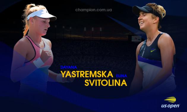 Світоліна - Ястремська: анонс і прогноз матчу US Open-2019