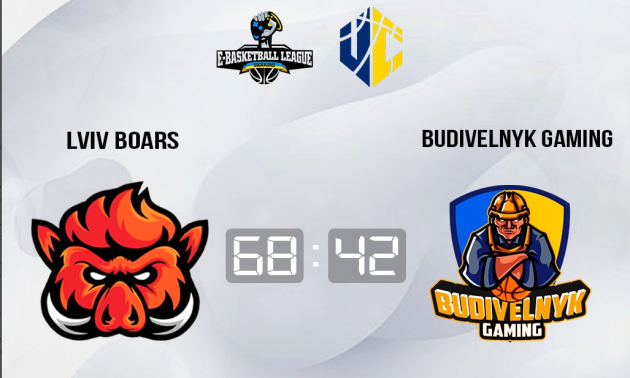 Lviv Boars здолали Budivelnyk Gaming в чемпіонаті України