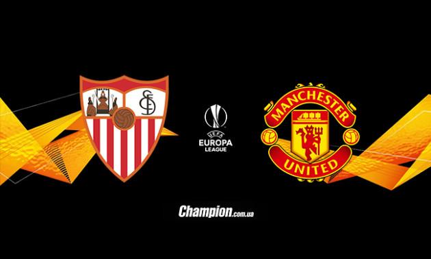 Севілья - Манчестер Юнайтед: онлайн-трансляція півфіналу Ліги Європи. LIVE