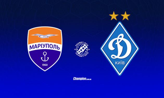 Нещерет та Гармаш у старті Динамо на матч з Маріуполем