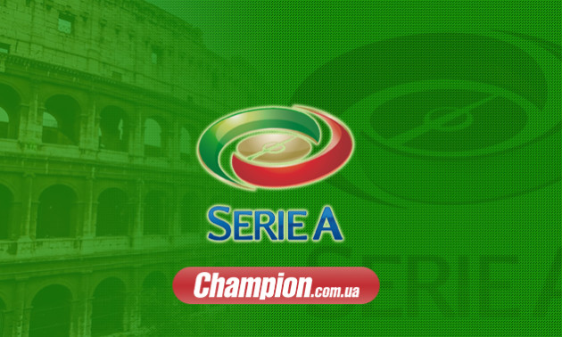 Серія А презентувала нову емблему турніру