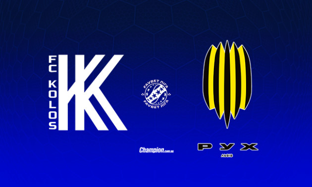 Колос - Рух: онлайн-трансляція матчу 16 туру УПЛ. LIVE