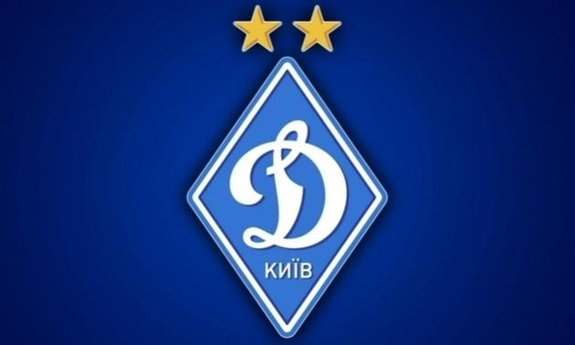 Динамо зробило офііційну заяву стосовно рішення КДК