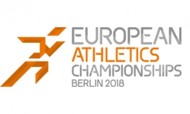 Чемпіонат Європи-2018: розклад виступів українців на 10 серпня
