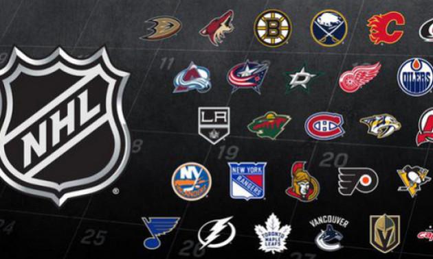 Чикаго здолало Вегас, Торонто поступилося Айлендерс. Результати матчів НХЛ