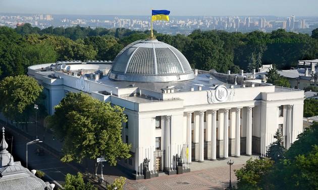 Верховна Рада України прийняла проект закону про меценатство в спорті