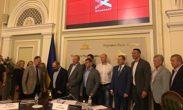Діджиталізація спорту: Володимир Кличко презентував всеукраїнський портал Mixsport