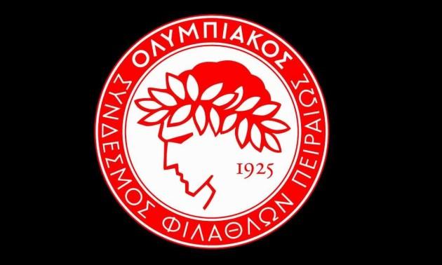Півзахисник Олімпіакоса травмувався перед грою з Динамо