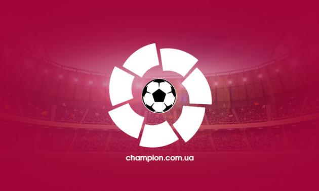 Реал не без проблем переміг Вальядолід у 21 турі Ла-Ліги