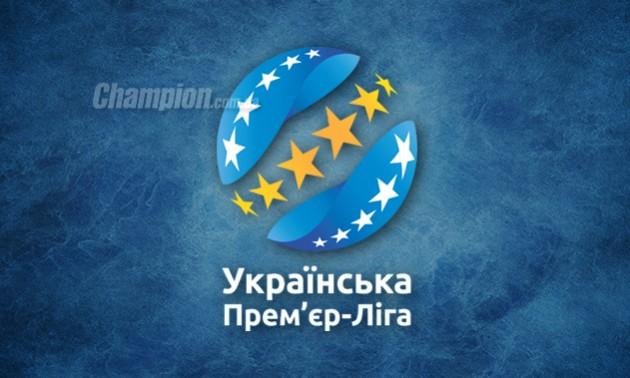 Морозюк приніс Динамо перемогу над Олімпіком. ВІДЕО