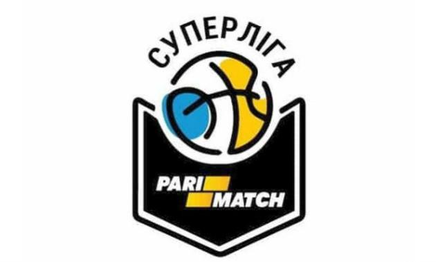 Суперліга представила календар сезону 2019/2020