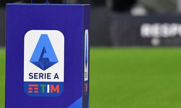 У Серії А назвали дати перших матчів