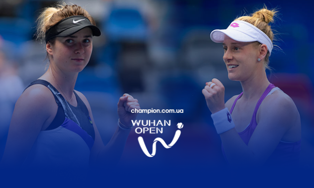 Світоліна - Ріск: анонс і прогноз матчу 1/4 фіналу Wuhan Open