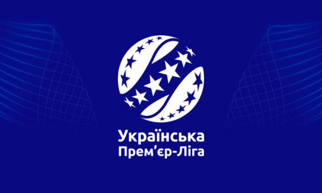 В УАФ попередили про можливе скасування матчу Зоря – Колос