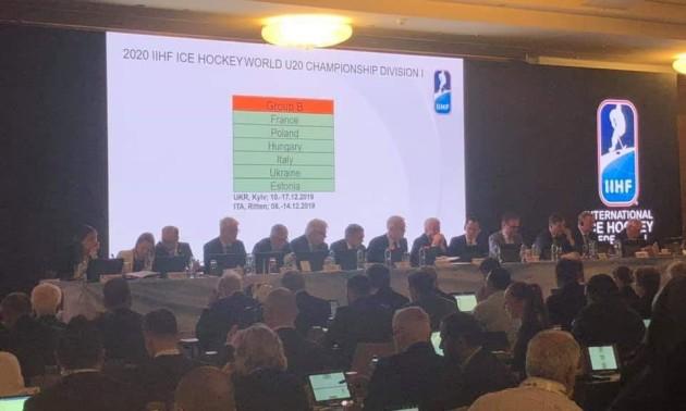 Україна прийме молодіжний чемпіонат світу з хокею