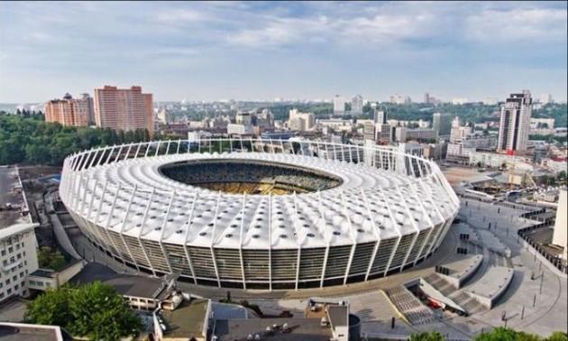 Матч Динамо - Минай перенесений з Ужгорода до Києва