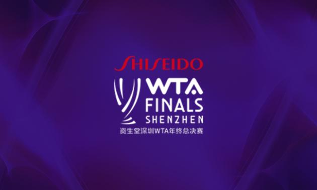 Підсумковий турнір -  WTA Finals Shenzhen: розклад матчів, результати, турнірна таблиця онлайн