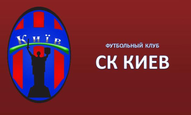 У Києві хочуть вкрасти назву дитячого футбольного клубу
