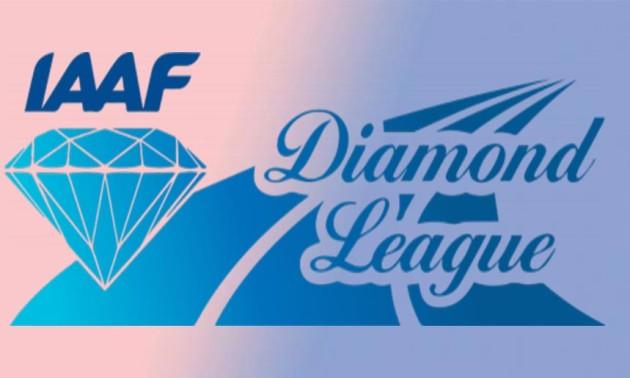 Діамантова ліга: онлайн-трансляція етапу в Осло