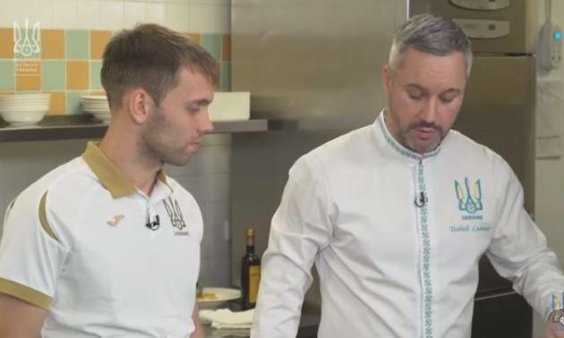 Захисник збірної України показав, як треба готувати