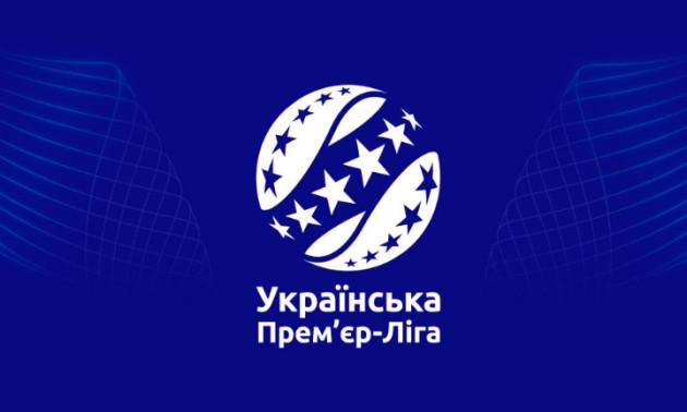 Матч Маріуполь - Динамо відбудеться у Києві