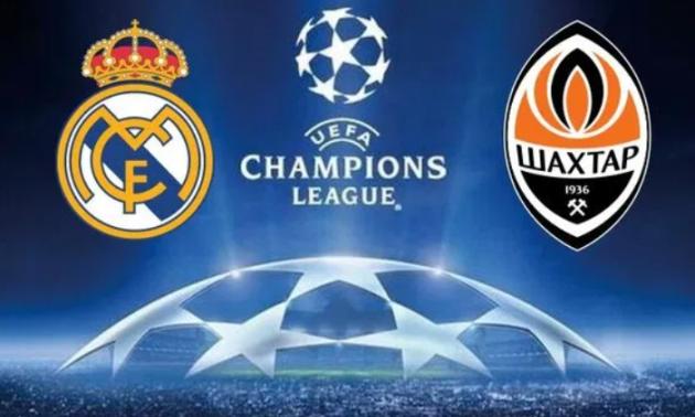 Реал Мадрид - Шахтар Донецьк: анонс і прогноз на матч Ліги чемпіонів