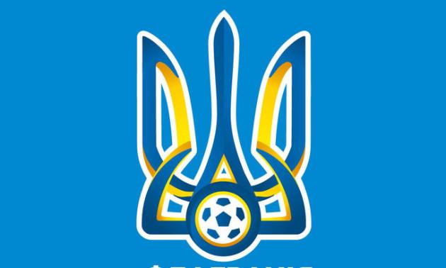 Розклад матчів збірної України U-20 на ЧС-2019
