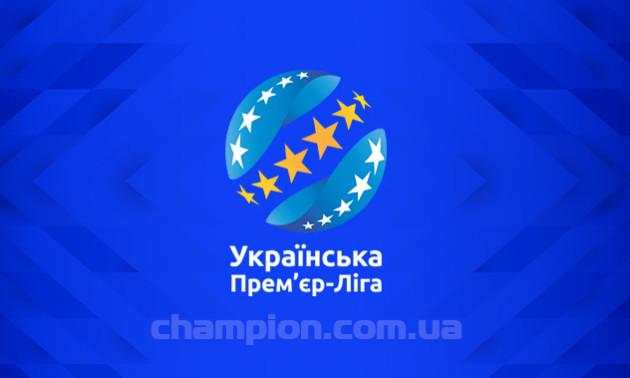 УПЛ у рейтингу чемпіонатів обійшла російську Прем'єр-лігу