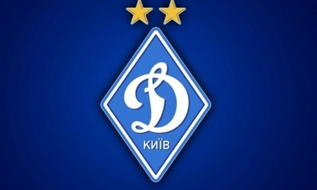 Динамо не виплатило гравцям преміальні за Лігу Європи