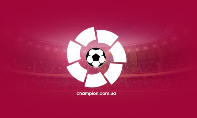 Реал – Гранада 4:2. Відеоогляд матчу Ла-Ліги