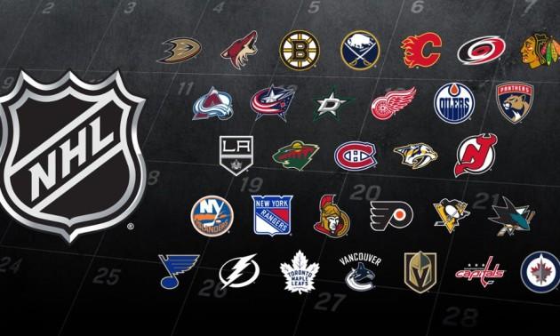 Перший гол нового сезону НХЛ