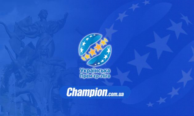 Арсенал-Київ – Карпати 2:3. Огляд матчу