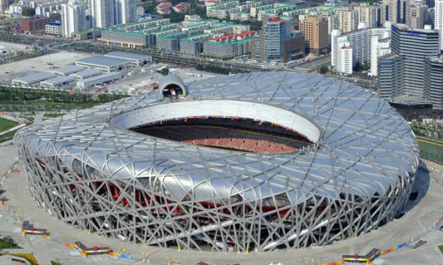 У Китаї скасували церемонію початку зворотного відліку до Олімпіади-2022