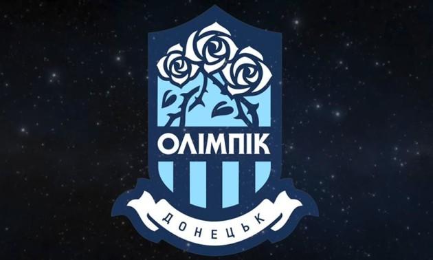 Олімпік отримав атестат на наступний сезон