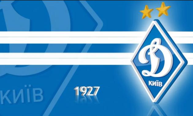 Динамо - Легія: онлайн-трансляція контрольного матчу