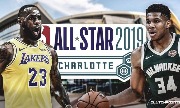 Матч усіх зірок НБА. Онлайн-трансляція